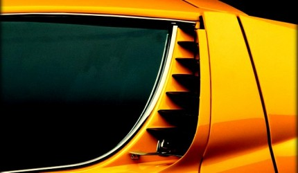 Most Beautiful Cars:  Lamborghini Miura