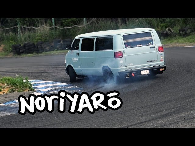 japanese-dodge-vans-at-a-dajiban-meeting-at-ebisu-circuit-v-7u2bc5soltu
